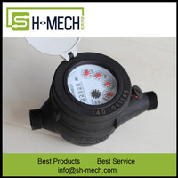 "Excellent DN20 mm 3/4"" plastic multi jet dry dial water meter"