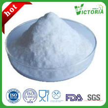 Vitamin C, China famous brand ASCORBIC ACID BP/USP/FCC/EP