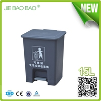 2015 high quality 15L foot pedal dustbin house hold garbage container home usage food waste can