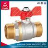 solar water heater float ball valve