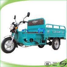 Good quality 110 cc 3 wheel motorcycle
