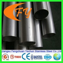 fast delivery 316 stainless steel tube 32mm