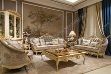 Ekar Furniture Design 7 Seater Heated Sofa