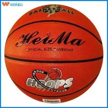 Wholesale bottom price hot sale pu basketball oem served