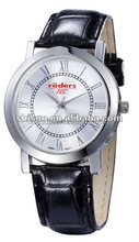 2012 Fashion Silver Color Watch Chinese Movies Free
