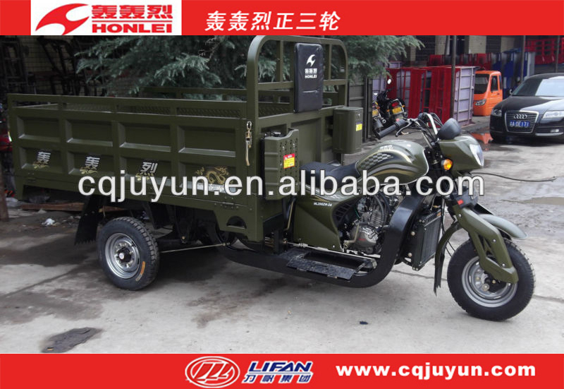 200cc water-cooled three wheel motorcycle/loading tricycle HL200ZH-12BS