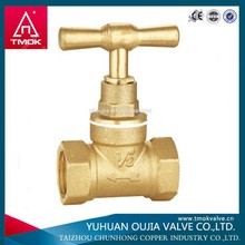 TMOK globe valve drawing