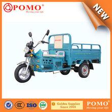 POMO-Cheap and high quality tricycle / rickshaw / pedicab