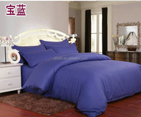 factory directly cheap price 100% cotton dobby 1cm stripe dark blue queen bed sheet set duvet cover set