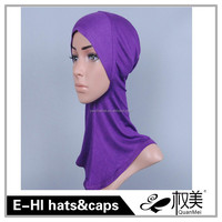 beautiful cotton neck chest cover inner hijab