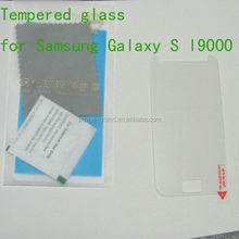 Top quality 9H Tempered Glass screen protector for Samsung Galaxy S I9000