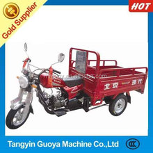 Electric Driving Type tricycle 3 wheel motorcycle