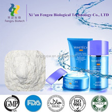 USP34 standard glutathione 99%,factory wholesale glutathione injection powder