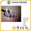 German Type Drop Forged Scaffolding Double Coupler/Fixed Coupler
