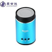 Shaba VS16 Chinese Factory Produced mini dvi and sound