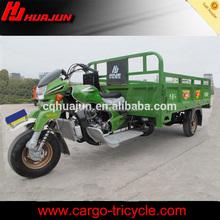 3-wheel trike chopper trike tricycle/Three wheel motorcycle price
