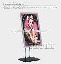 Wonderful design LCD screen infrared sensors magic mirror mobile phone display