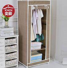 portable saving space plastic foldable wardrobe