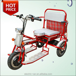 2015 cheap china adult electric tricycle for old people