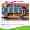 hot sales 10kw solar panel system /High Quality Low Price 10Kw Solar Panel System