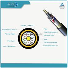 High Quality ADSS Lightness 12 Core Fiber Optic Cable