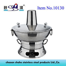 travel style stainless steel charcoal chimney hot pot with stove base