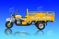 150cc new design 3 wheel motorcycle for Africa KAVAKI MOTOR