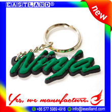 Custom Promotional 3D Rubber Soft PVC Key Ring Keychain