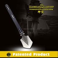 Magical Mastiff Aluminum Outdoor Shovel DJSV-C1 Shovel Climbing Mountain Adventure Equipment Mountaineering Tools