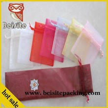 Contemporary most popular small silk organza bags, jewelry travel gift bag