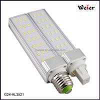 10w g24 5630 led PL E27/G24 led downlight