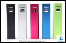 2015 TOP SALE OEM brand gift 18650 outdoor power bank 2600 mah