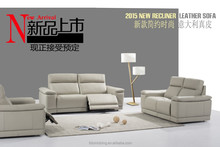 JR9015 new recline sofa elegant genuine cow thick leather simple living room salon recliner soft sofa couch set
