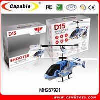 20cm mini yd-118 3ch rc helicopter i/r helicopter with gyro