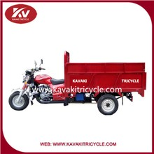 China Kavaki powerful and low consumption three wheel cargo tricycle