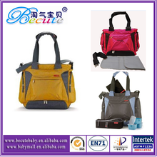 considerable design baby product with made in China