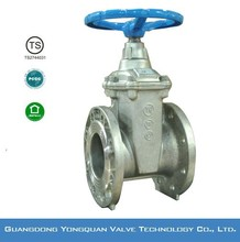 Resilient seated hand wheel gate valve,, PN 1.6MPa