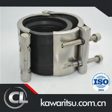 pipe coupling/water pipe repair clamp,pipe connector/pipe coupling,pipe connector,quick release clamp,clamp pipe,steel clamp,qui