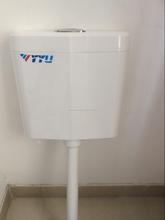808 cisterna del inodoro ; tanque de agua de baño una sola pieza aseos tanques cisternas