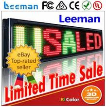 sms led message outdoor used led billboard network android xxx video play led screen
