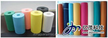 absorbent needle punched fabric nonwoven cleaning cloth