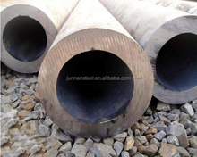 """Top quality Seamless carbon steel hot rolled pipe tube 8""""xSCH40"""