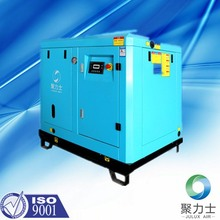 2014 Specilized high pressure Screw air compressor for hydropower station