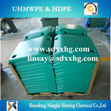 UHMWPE dock bumper pad /uhmwpe fender pad/uhmwpe plastic facing board