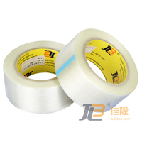 JLW-610 Self Adhesive bopp tape jumbo roll