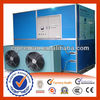 Commercial Plate Ice Plant Series PI-100