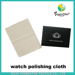 Nice Working No Damage Produce Jewelry Cleaner Cloth