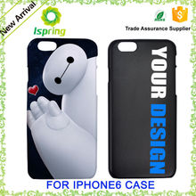 2015 Hot sales for iphone 6 plus case, custom for iphone6 case, for iphone 5s cases