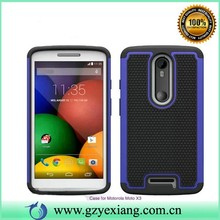 China manufacturer wholesale price Hard case for Moto X3 cover