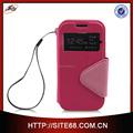 시장의 새로운 제품 휴대 전화 케이스, 휴대 전화 케이스 제조업체, 광주 중국에서 셀룰라 전화 케이스